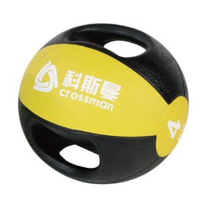 Hot Sale Sports Training Medicine Ball MB001A -Vigor