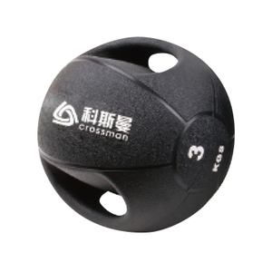 Hot Sale Gym Medicine Ball MB001B -Vigor